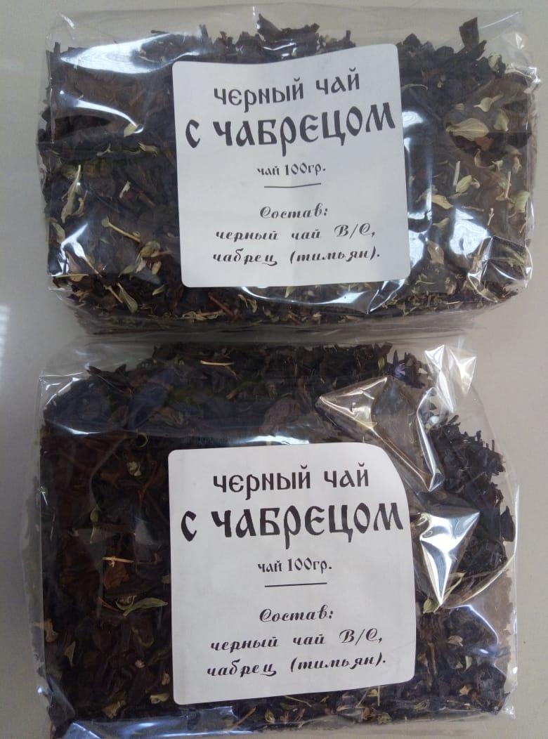 купить макси чай в краснодаре